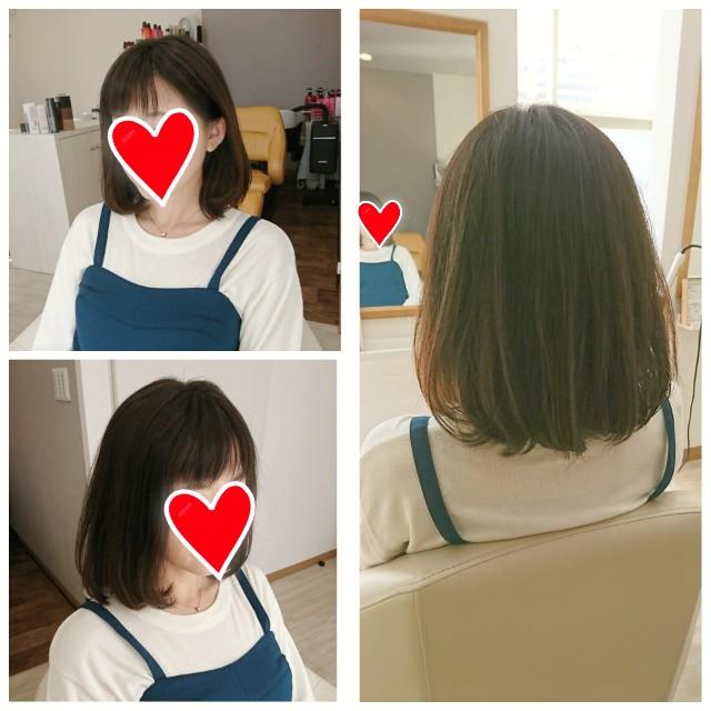 f:id:hairsalon-wa:20180331213434j:image