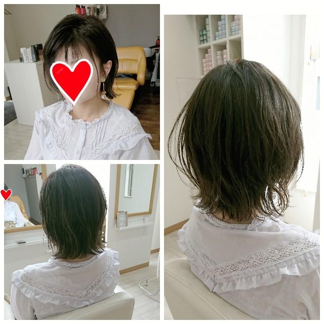 f:id:hairsalon-wa:20180403224635j:image
