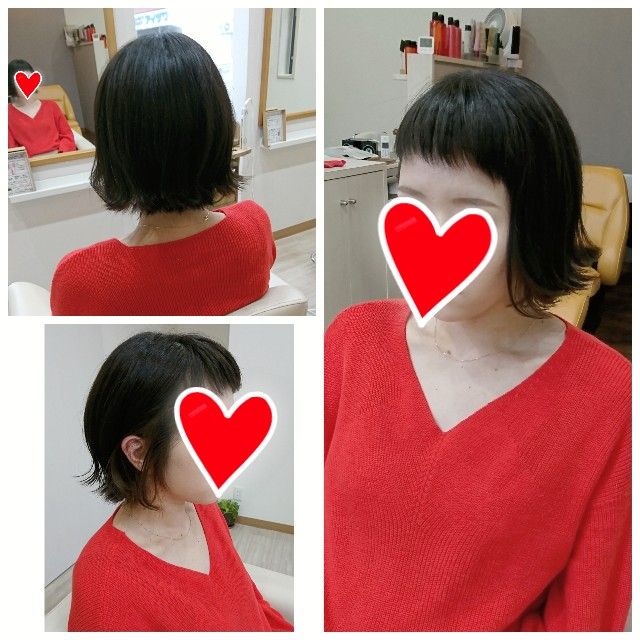 f:id:hairsalon-wa:20180406213047j:image