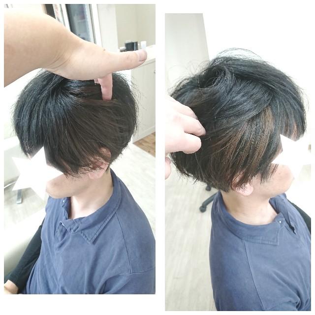f:id:hairsalon-wa:20180504183304j:image