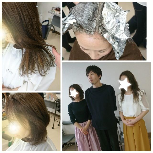 f:id:hairsalon-wa:20180514184431j:image