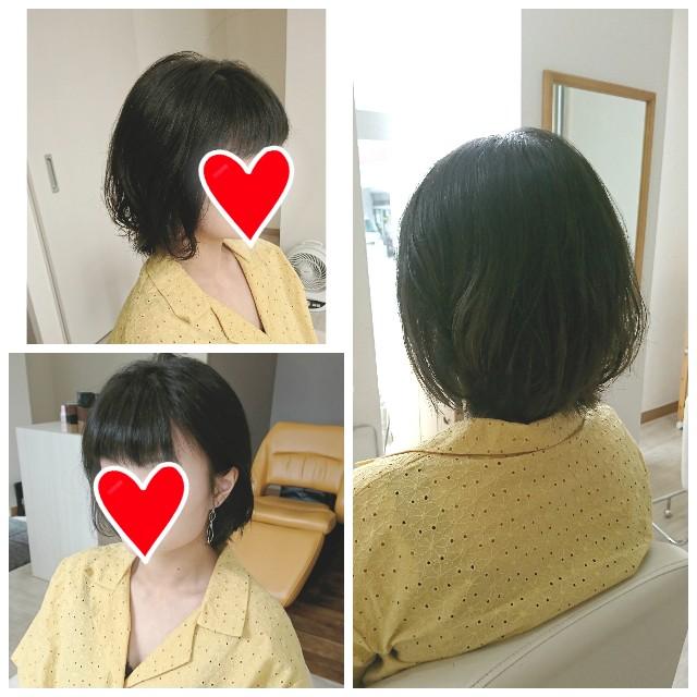 f:id:hairsalon-wa:20180523174512j:image