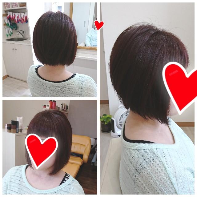 f:id:hairsalon-wa:20180531180811j:image