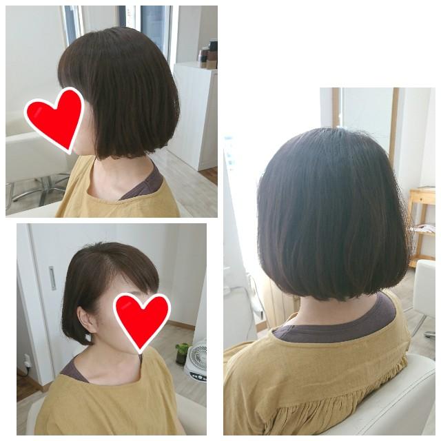 f:id:hairsalon-wa:20180607182421j:image
