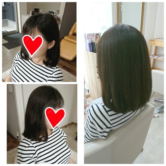 f:id:hairsalon-wa:20180610173643j:image