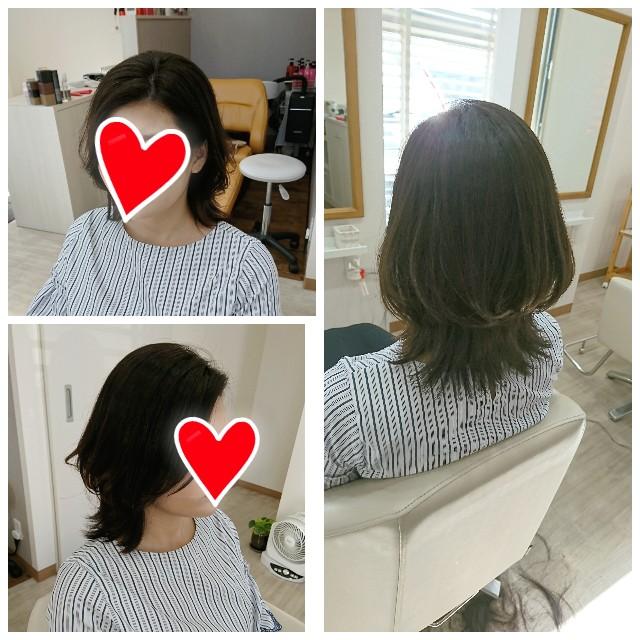 f:id:hairsalon-wa:20180612193255j:image