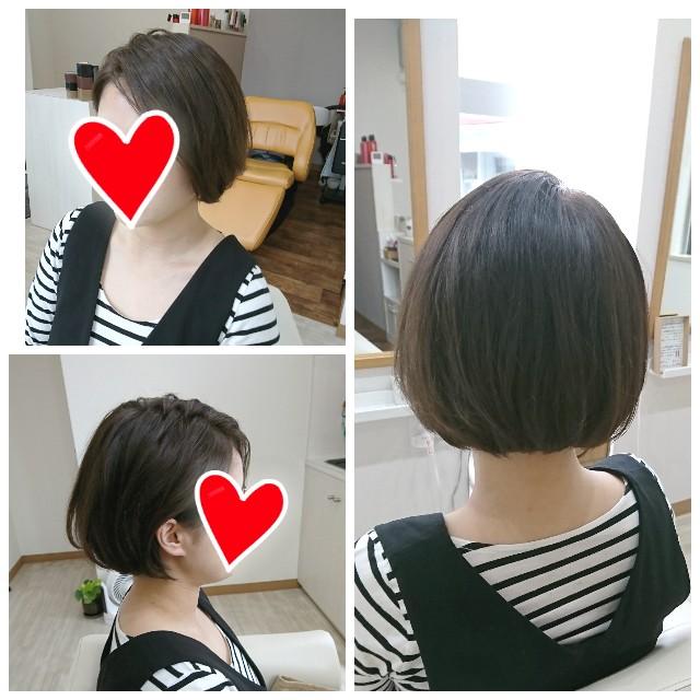 f:id:hairsalon-wa:20180616175638j:image