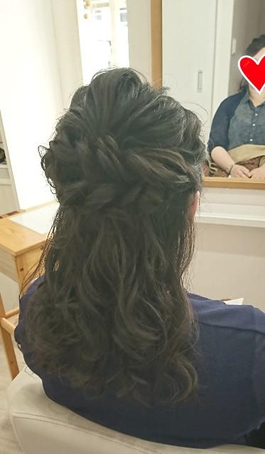 f:id:hairsalon-wa:20180623110236j:image