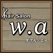 f:id:hairsalon-wa:20180625201338j:image