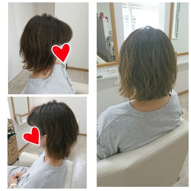 f:id:hairsalon-wa:20180626210907j:image