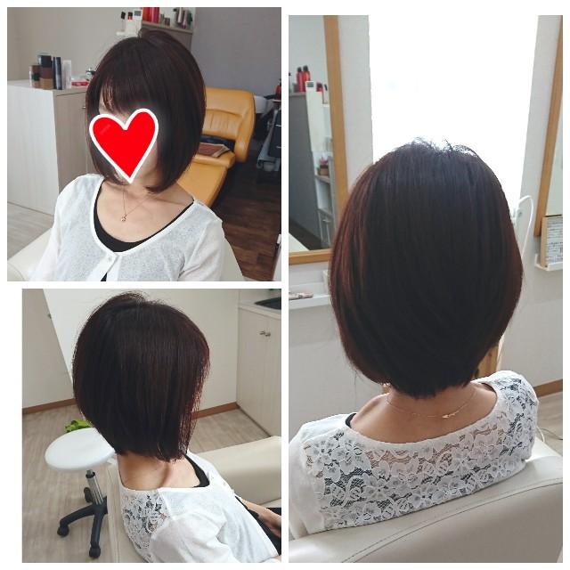 f:id:hairsalon-wa:20180708175211j:image
