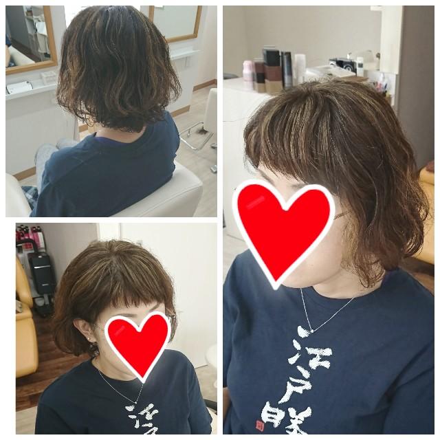f:id:hairsalon-wa:20180719211718j:image