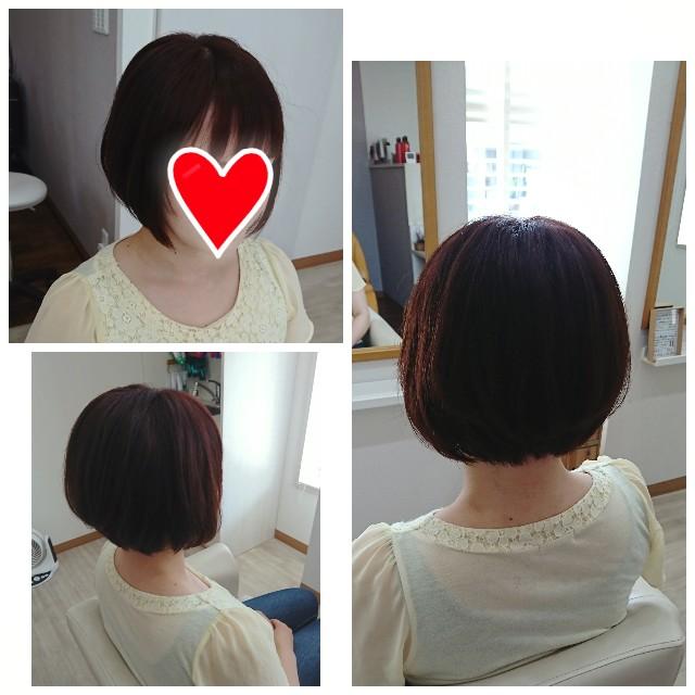 f:id:hairsalon-wa:20180720191150j:image