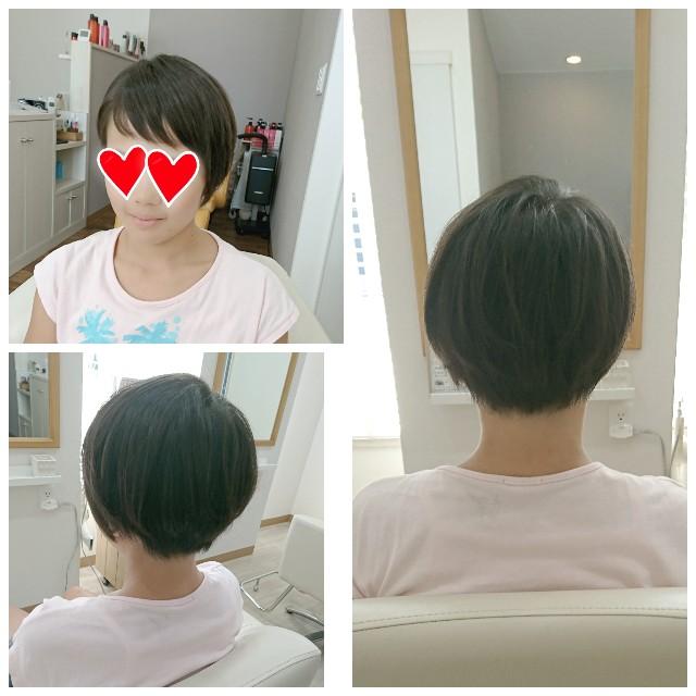 f:id:hairsalon-wa:20180727171455j:image