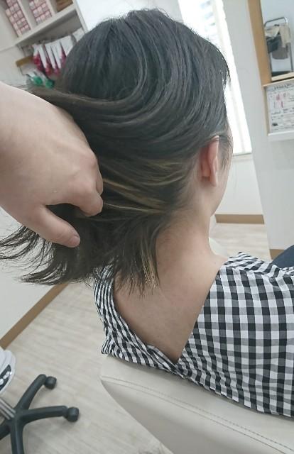 f:id:hairsalon-wa:20180810175838j:image