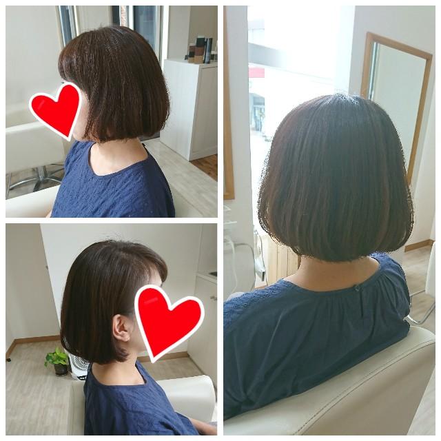 f:id:hairsalon-wa:20180828180006j:image