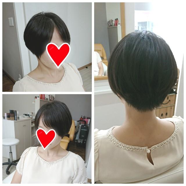 f:id:hairsalon-wa:20180901142712j:image