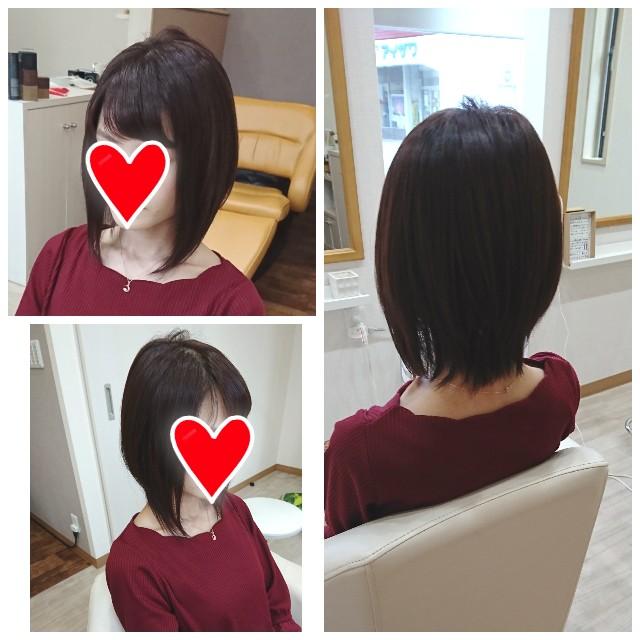 f:id:hairsalon-wa:20180908204838j:image