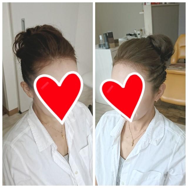 f:id:hairsalon-wa:20180909090514j:image