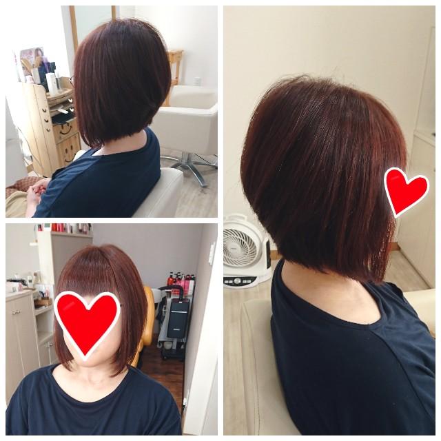 f:id:hairsalon-wa:20180914182703j:image
