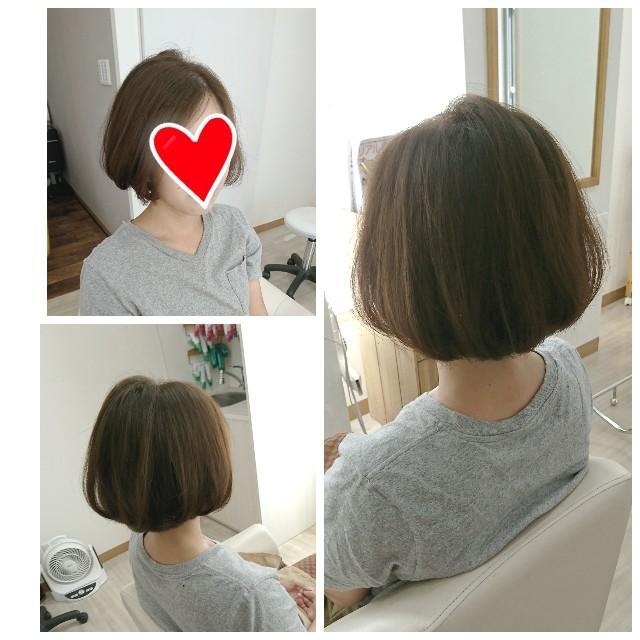 f:id:hairsalon-wa:20180919164827j:image