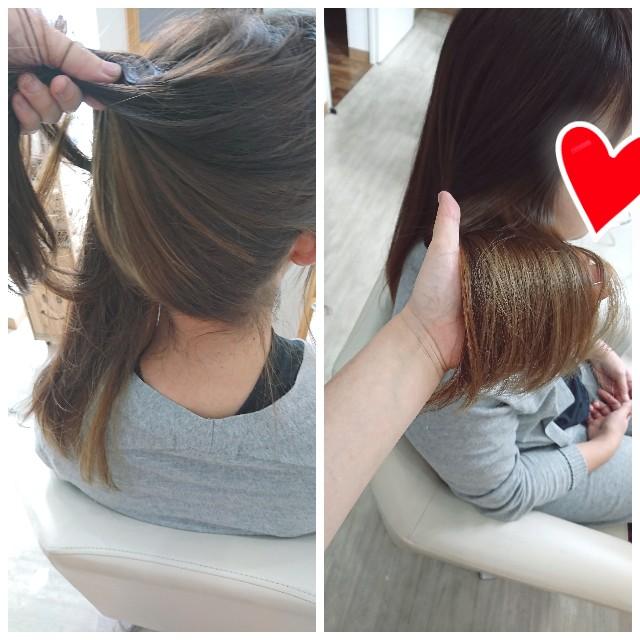 f:id:hairsalon-wa:20180922183125j:image
