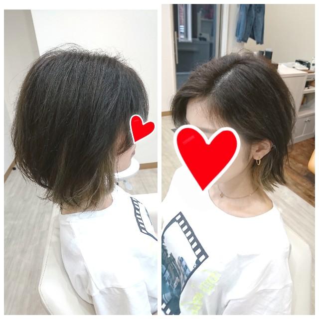 f:id:hairsalon-wa:20180922185011j:image