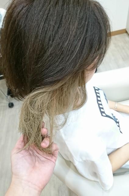 f:id:hairsalon-wa:20180922185048j:image