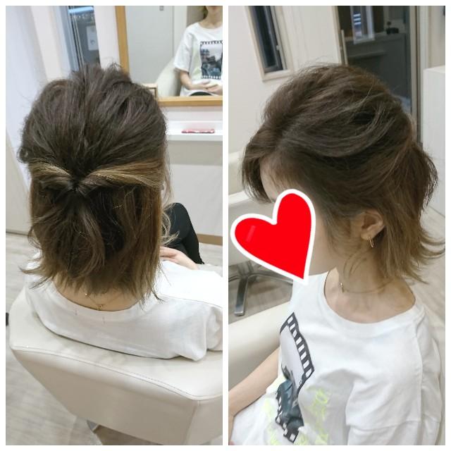 f:id:hairsalon-wa:20180922185237j:image