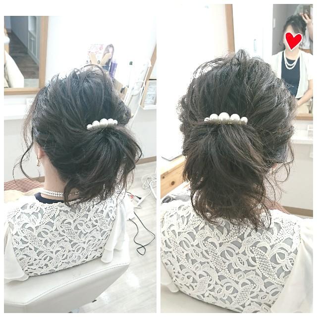 f:id:hairsalon-wa:20180923165917j:image