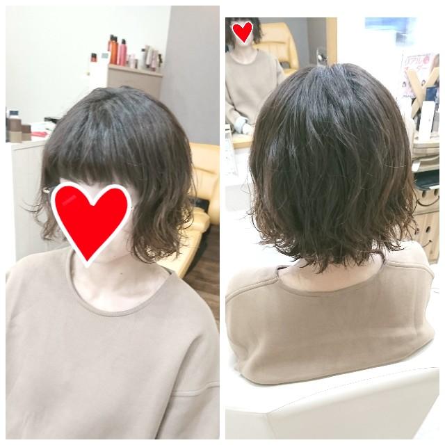 f:id:hairsalon-wa:20180925172153j:image