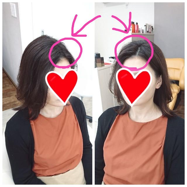 f:id:hairsalon-wa:20181010175814j:image