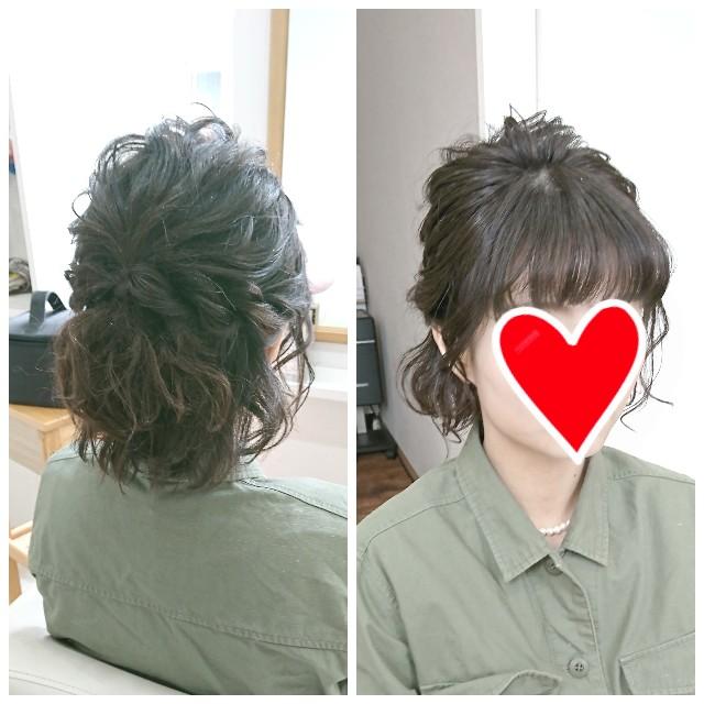 f:id:hairsalon-wa:20181027093923j:image