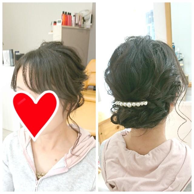 f:id:hairsalon-wa:20181110104647j:image