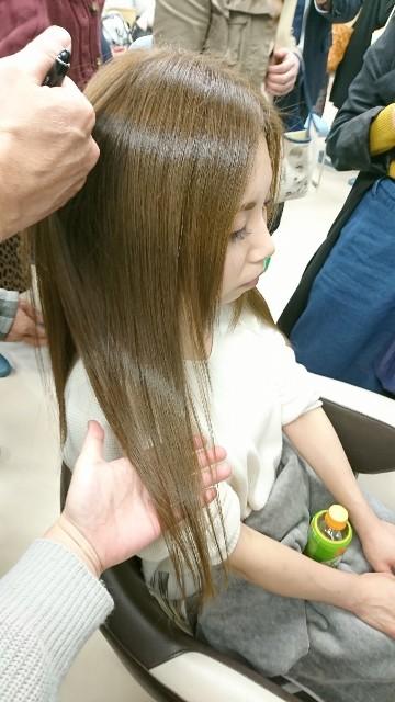 f:id:hairsalon-wa:20181120090831j:image