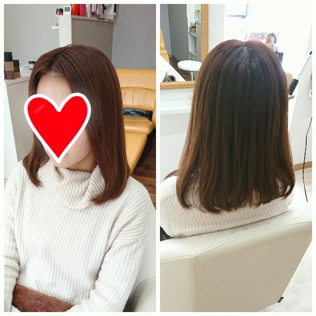 f:id:hairsalon-wa:20181216181646j:image