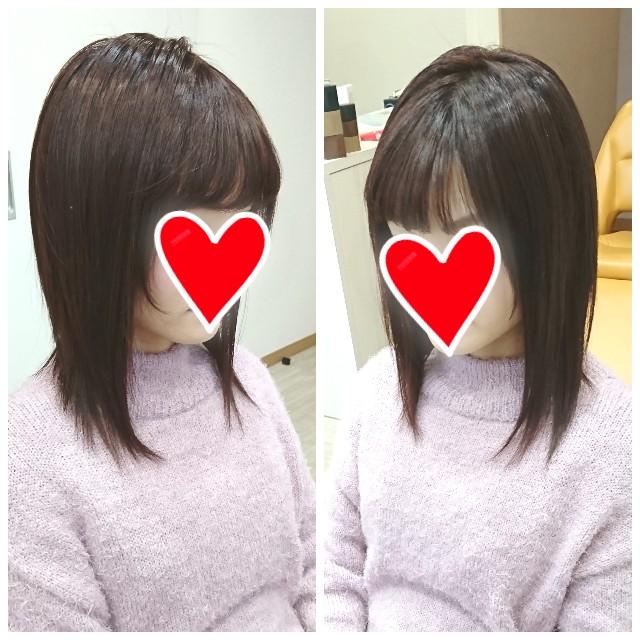 f:id:hairsalon-wa:20190106171618j:image
