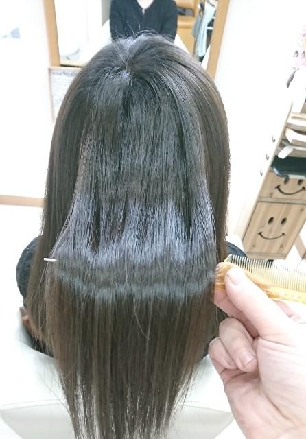 f:id:hairsalon-wa:20190206174812j:image
