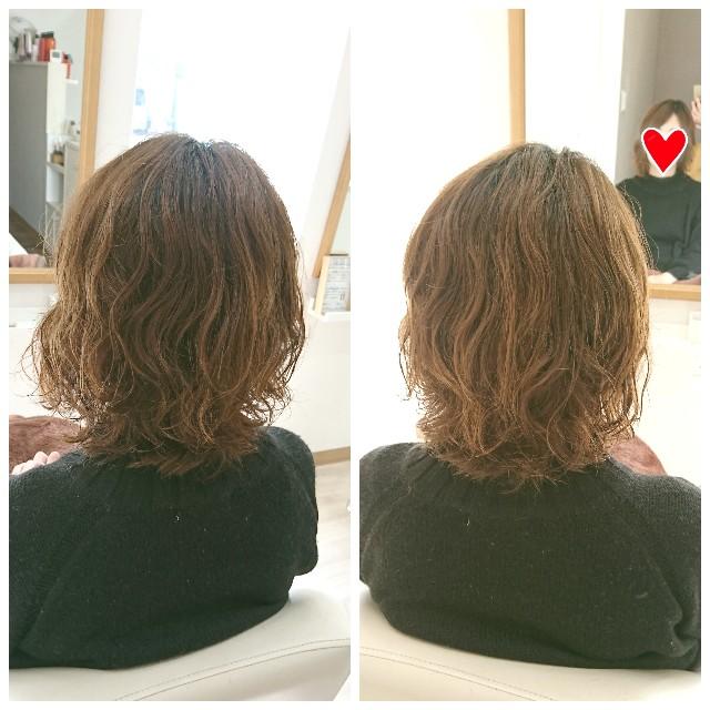 f:id:hairsalon-wa:20190213180031j:image