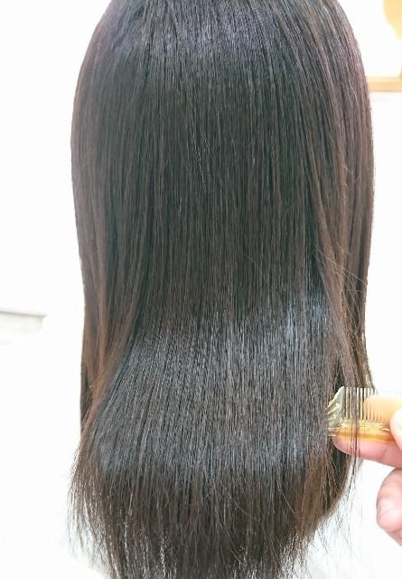 f:id:hairsalon-wa:20190221161832j:image