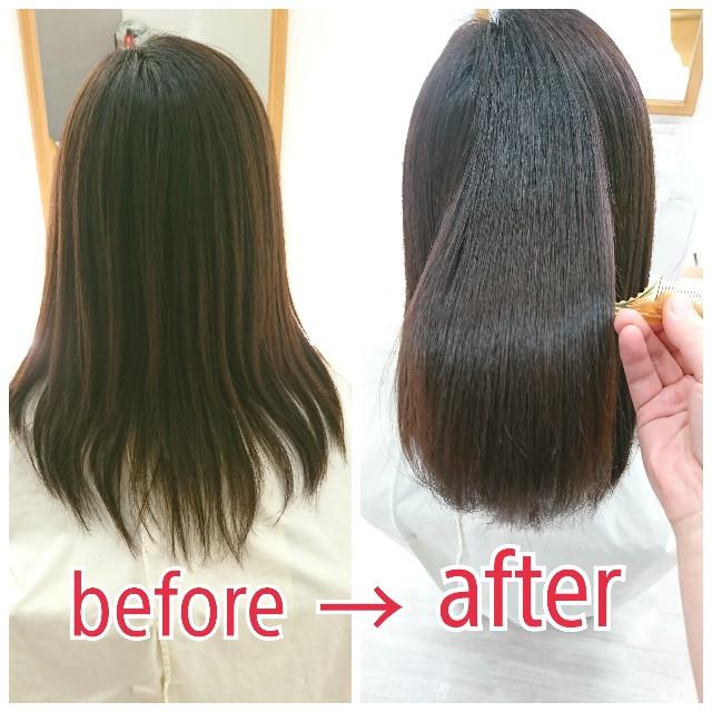 f:id:hairsalon-wa:20190221161848j:image