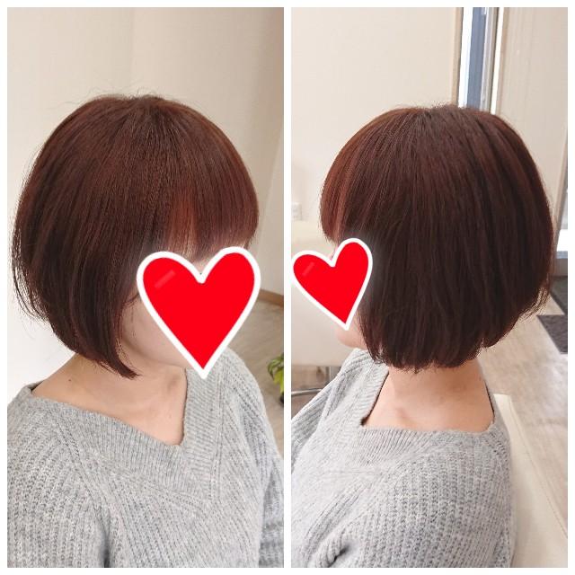 f:id:hairsalon-wa:20190308190348j:image