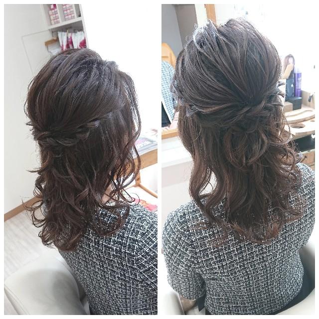 f:id:hairsalon-wa:20190323091023j:image