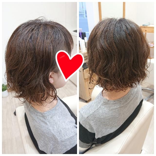 f:id:hairsalon-wa:20190324190937j:image