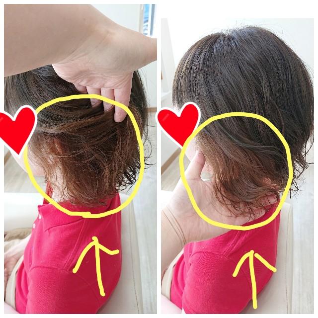 f:id:hairsalon-wa:20190519174825j:image