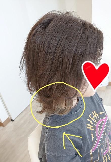 f:id:hairsalon-wa:20190525182353j:image