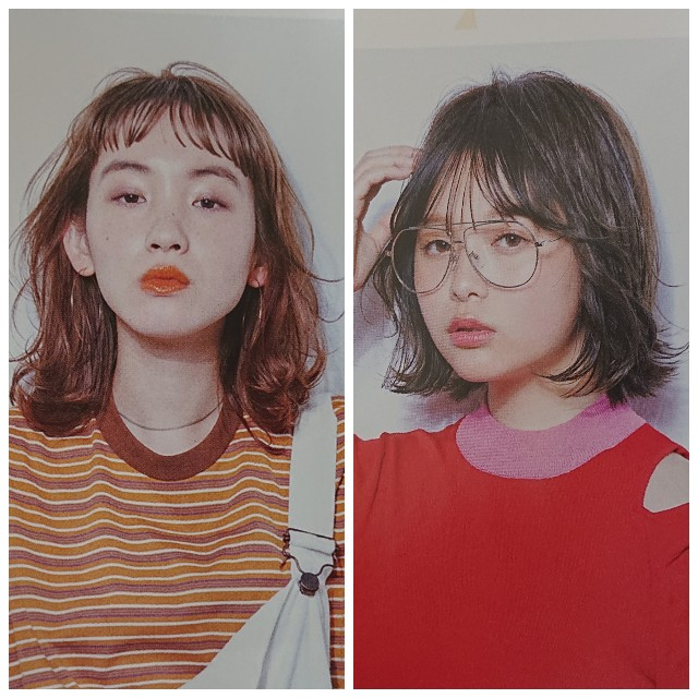 f:id:hairsalon-wa:20190614175856j:image