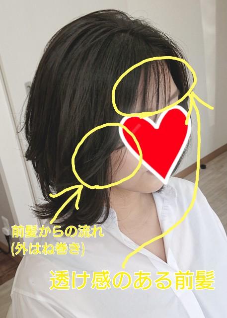 f:id:hairsalon-wa:20190618182234j:image