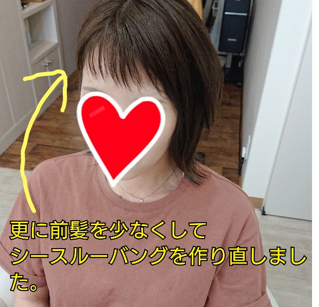 f:id:hairsalon-wa:20190711184428j:image