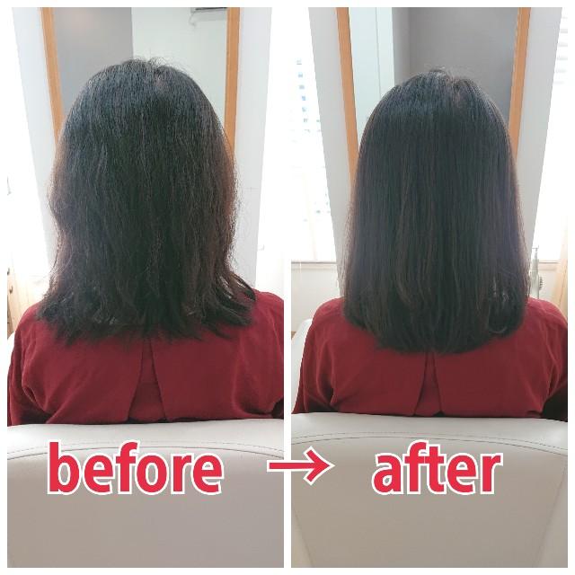 f:id:hairsalon-wa:20190824132450j:image